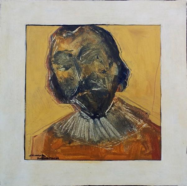 Shakespeare Yellow by Michael Swearngin